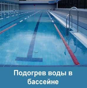 SISEAL - Анаэробный герметик для резьбовых соединений Воткинск